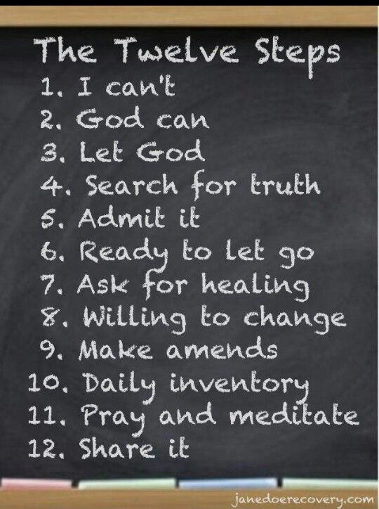 12steps 12 Step Recovery Quotes Celebrate Recovery Recovery Humor