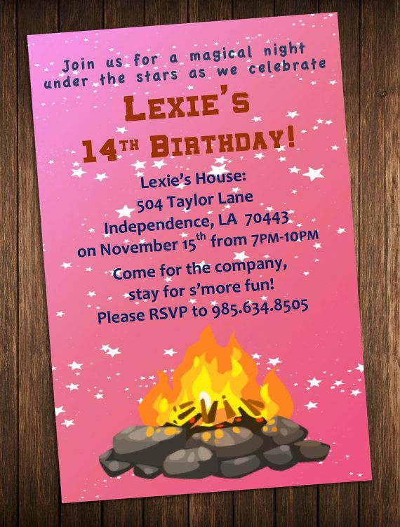 Bonfire Outdoor Campfire Birtday Party Invite Invitation By AmbiB