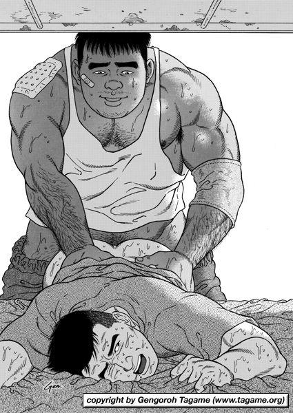 Bara manga free