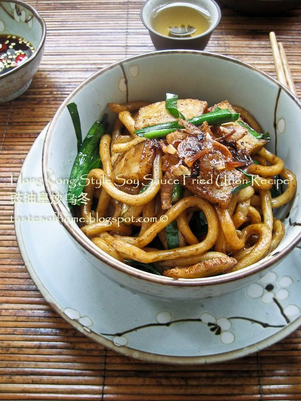 how to make udon sauce