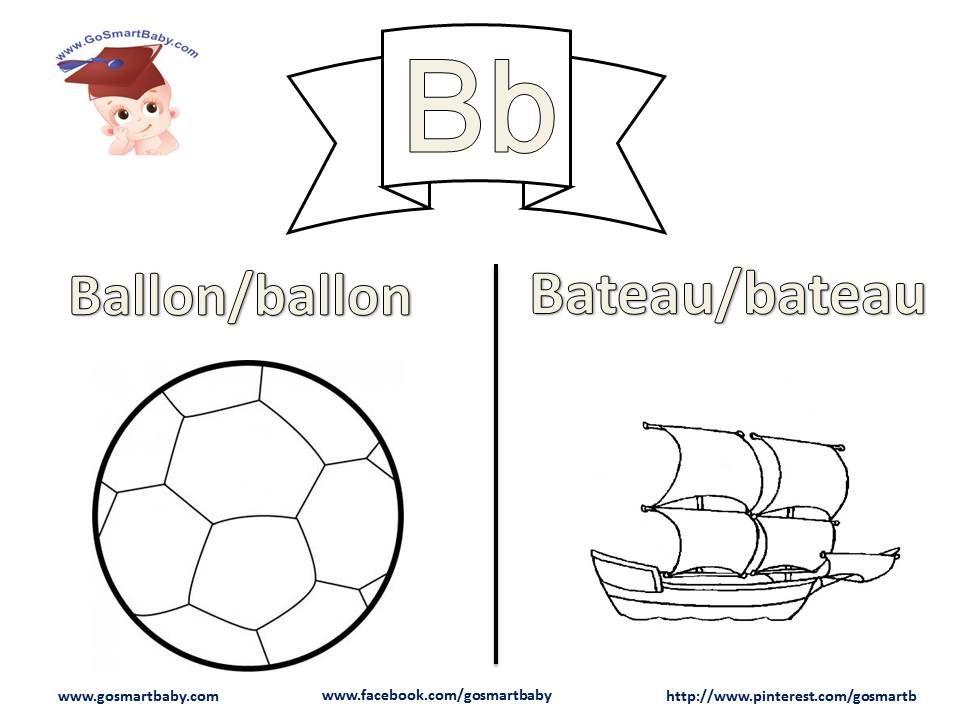 coloriage de l u0027alphabet la lettre b et les mots ballon et bateau