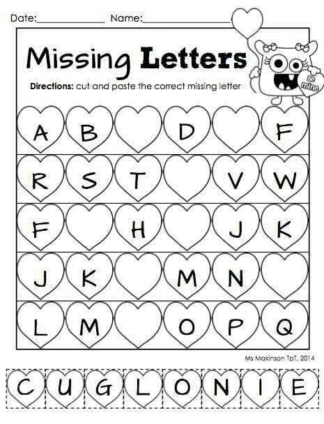 Fill The Missing Letter With Images Kindergarten Valentines