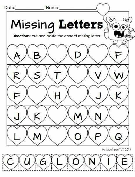 Kindergarten Fill In The Missing Letter Worksheet