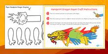 Cardboard Tube Tiger Craft Instructions - craft, cardboard