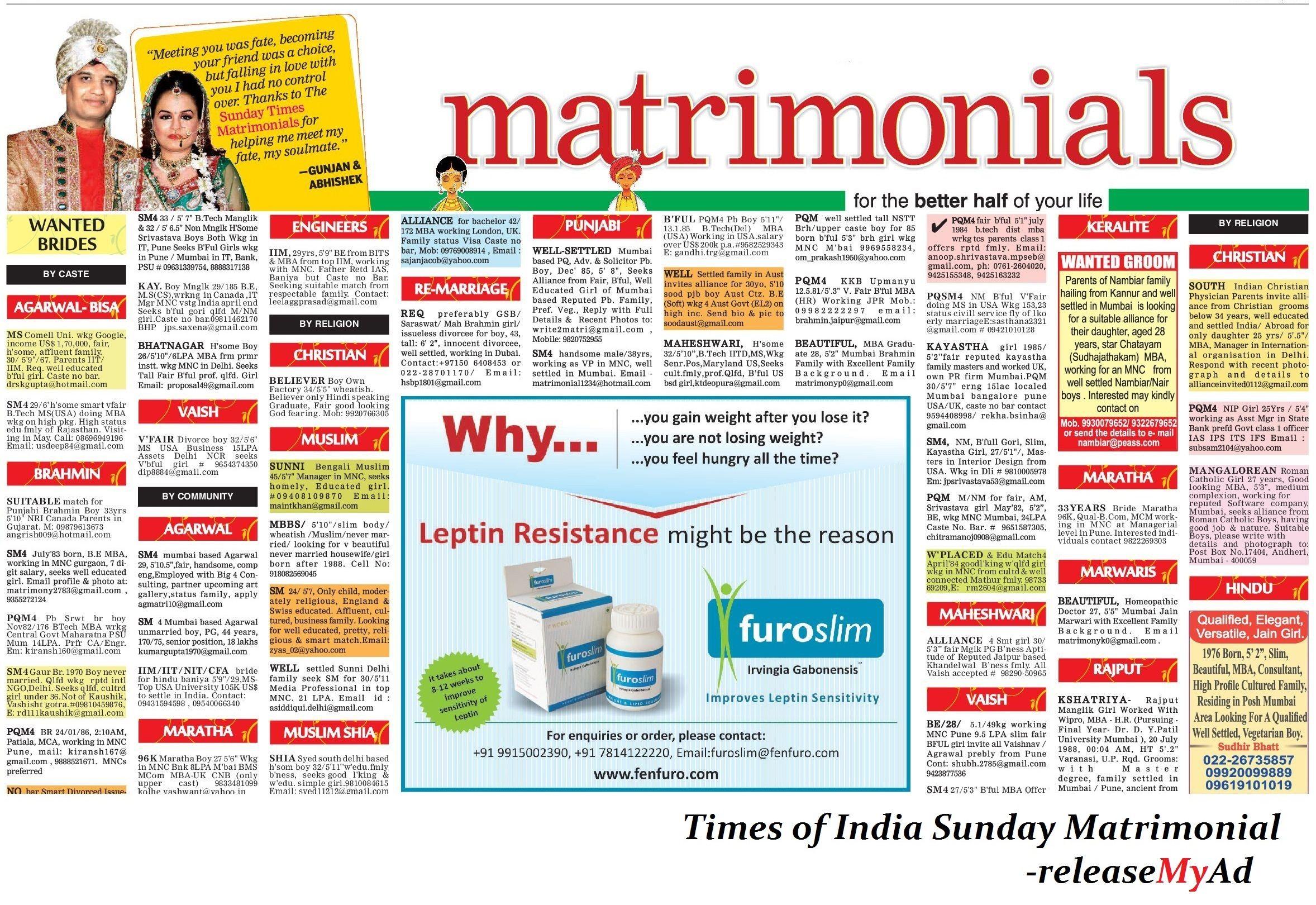 Pin by releaseMyAd Media Pvt Ltd on Newspaper Classified