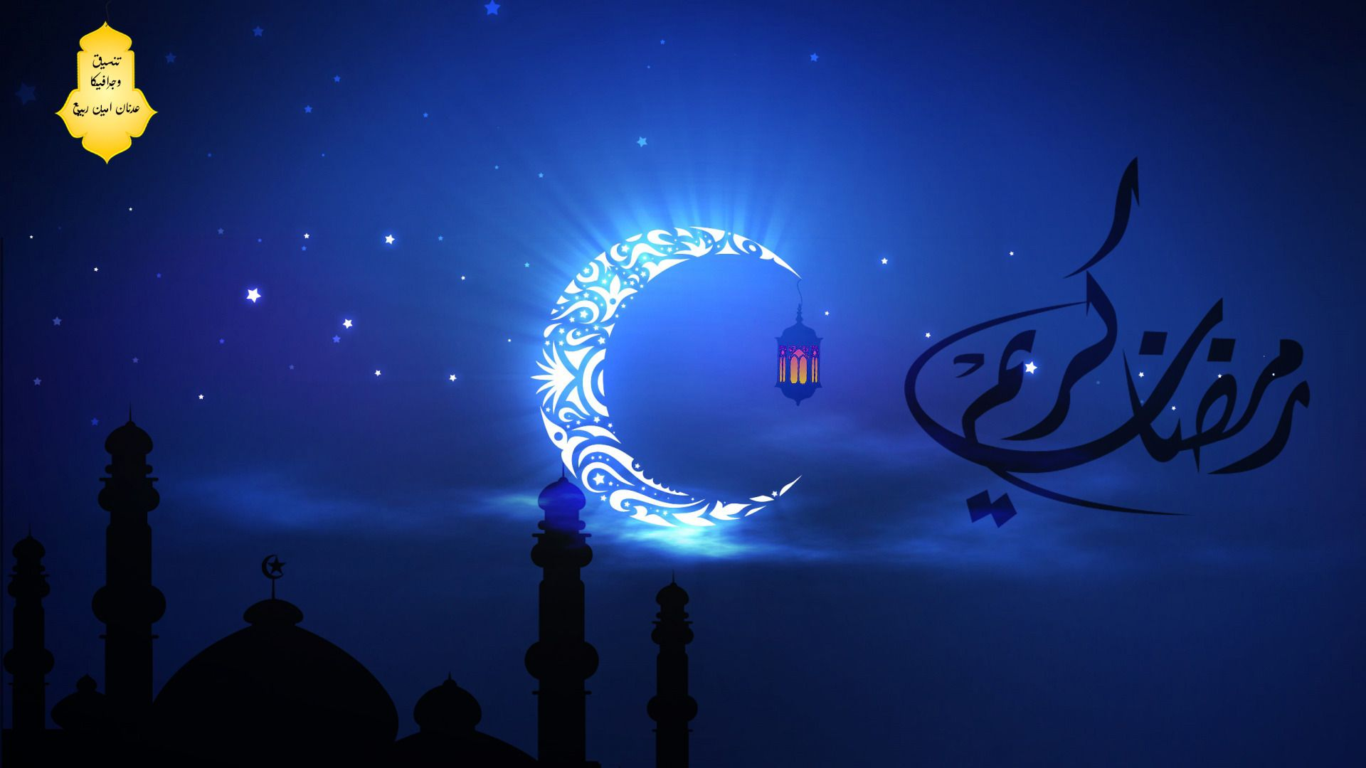 Download HD Ramadan Kareem World Wallpapers for your Desktop