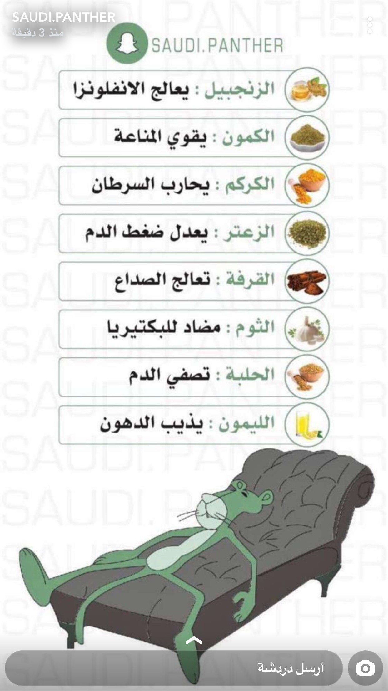 Pin By Ramy Marwane On Medical Information Medical Words Health Fitness Nutrition Health Advice