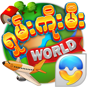 Shan Koe Mee World Hack Cheats Unlimited Consumables