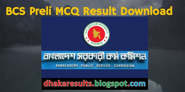 39 th BCS Special Circular Download | www bpsc gov bd will be found