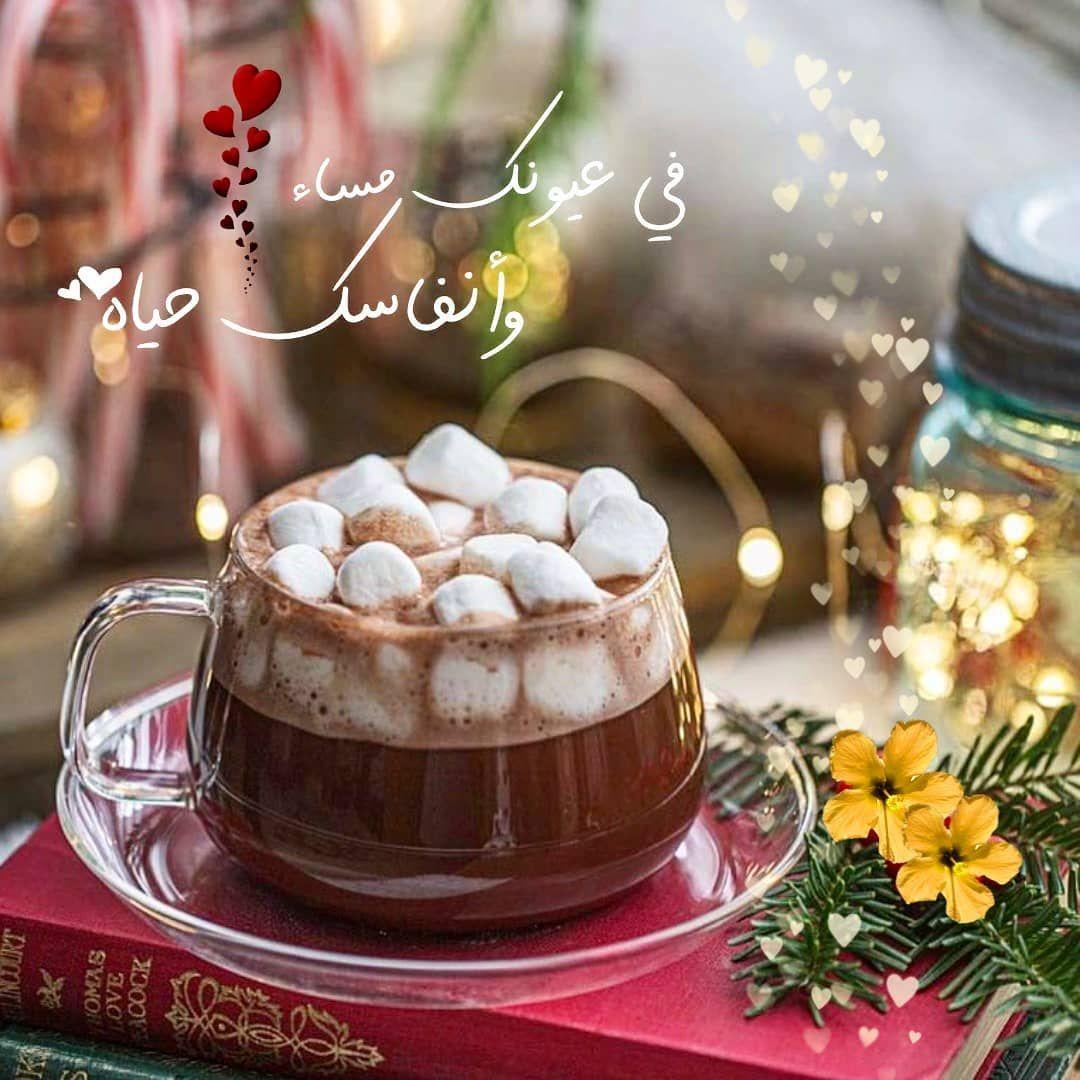 صبح و مساء On Instagram في عيونك مساء و انفاسك حياة مساء الحب مساء الورد تصميم تصاميم السعودية صبح ومس Food Desserts Chocolate