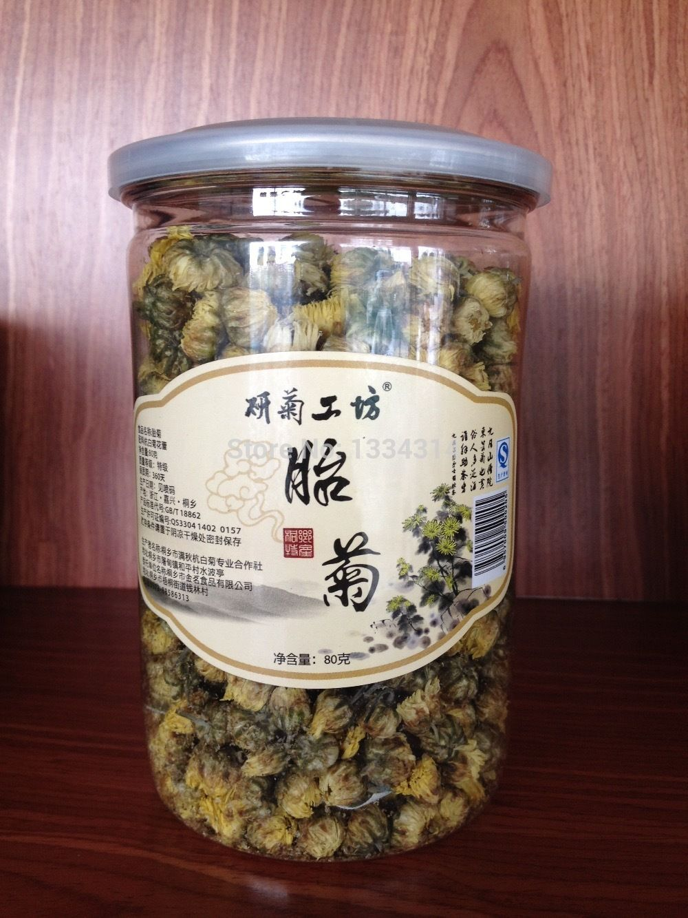 80g Top Grade First Lot Picked White Chrysanthemum Flower Tea Superfine Tender Chrysanthemum Bud Tea Flower Tea Chrysanthemum Flower White Chrysanthemum