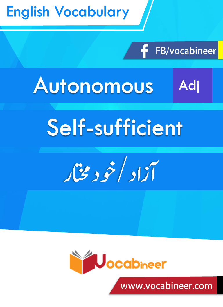 English Vocabulary with Urdu meanings for CSS pms nts and for spoken