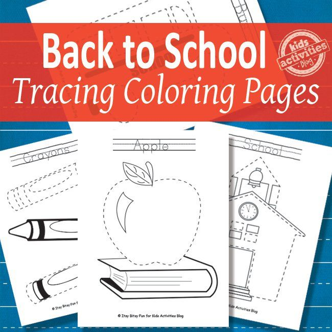 Back to School Tracing Coloring Pages {Free Printable}