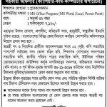 Prime Islami Life Insurance Assistant Officer Job Circular