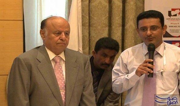 تعيين الدكتور محمد مارم سفيرا لليمن لدى أدى الدكتور محمد على مارم اليمين الدستورية أمام الرئيس اليمني Single Breasted Suit Jacket Men S Blazer Suit Jacket