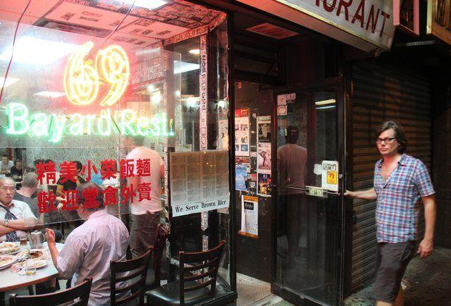 The 12 Best Under Radar Chinese Restaurants In Nyc