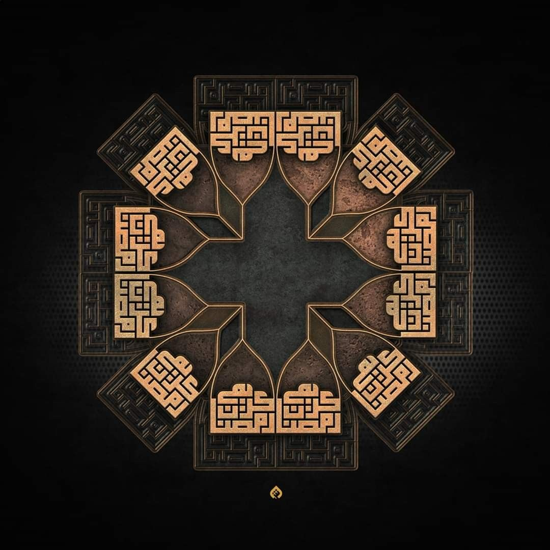 Abdullah Bulum Adli Kullanicinin شهر رمضان الذى Panosundaki Pin Tezhip Minyaturler
