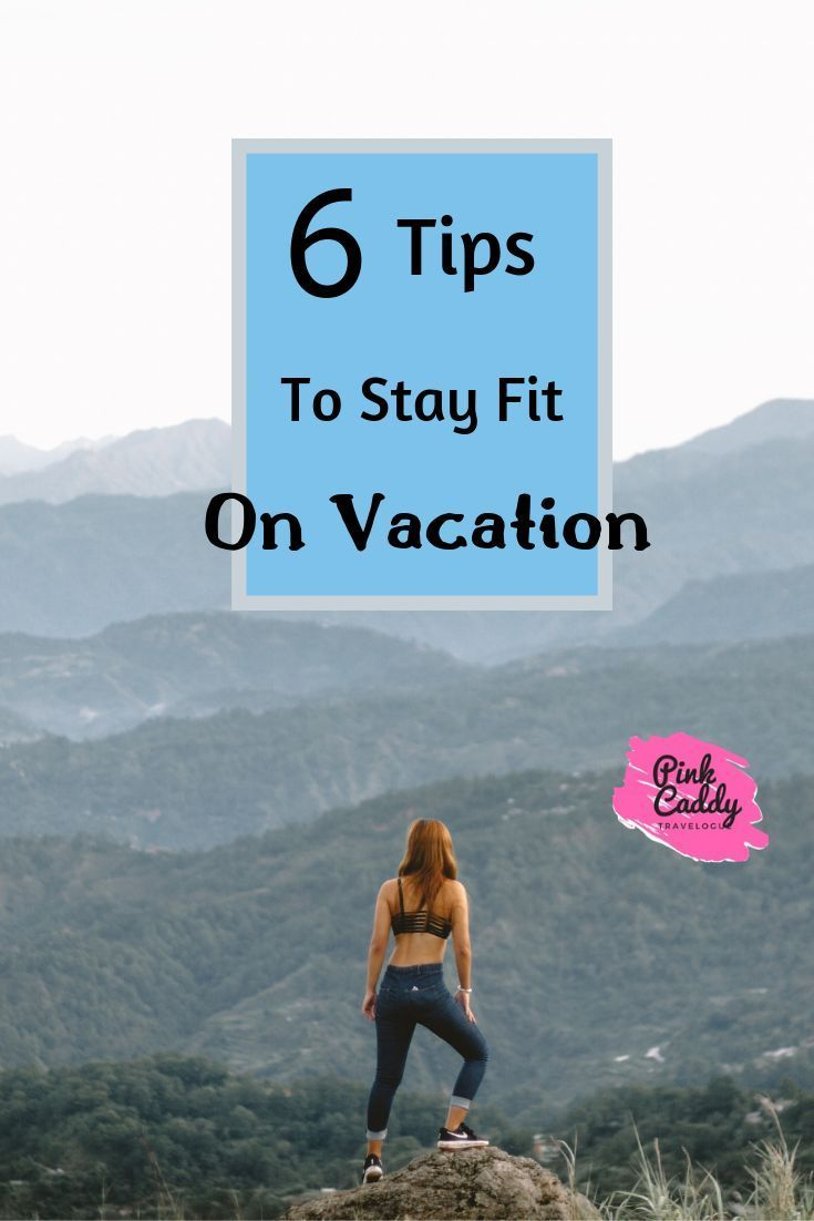 Yes, you CAN maintain your fitness goals while on vacation (and still have fun!) Check out these 6 e...
