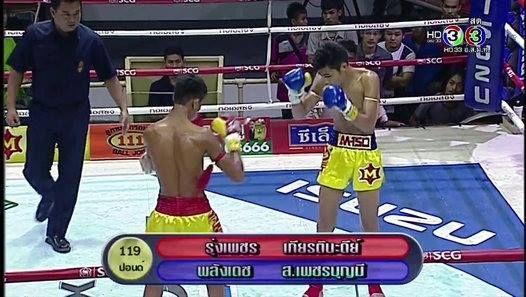 ศกจาวมวยไทยชอง 3 ลาสด  5 มนาคม 2559 ยอนหลง Muaythai HD http://bit.ly/1U0BWJN