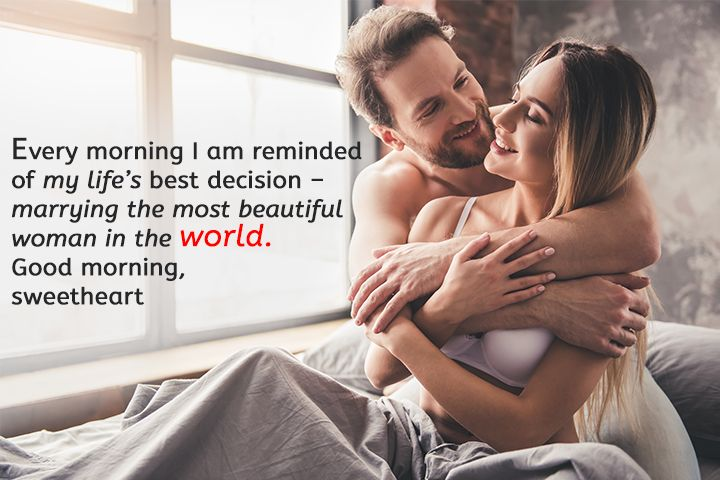 117 Romantic Good Morning Messages for Wife