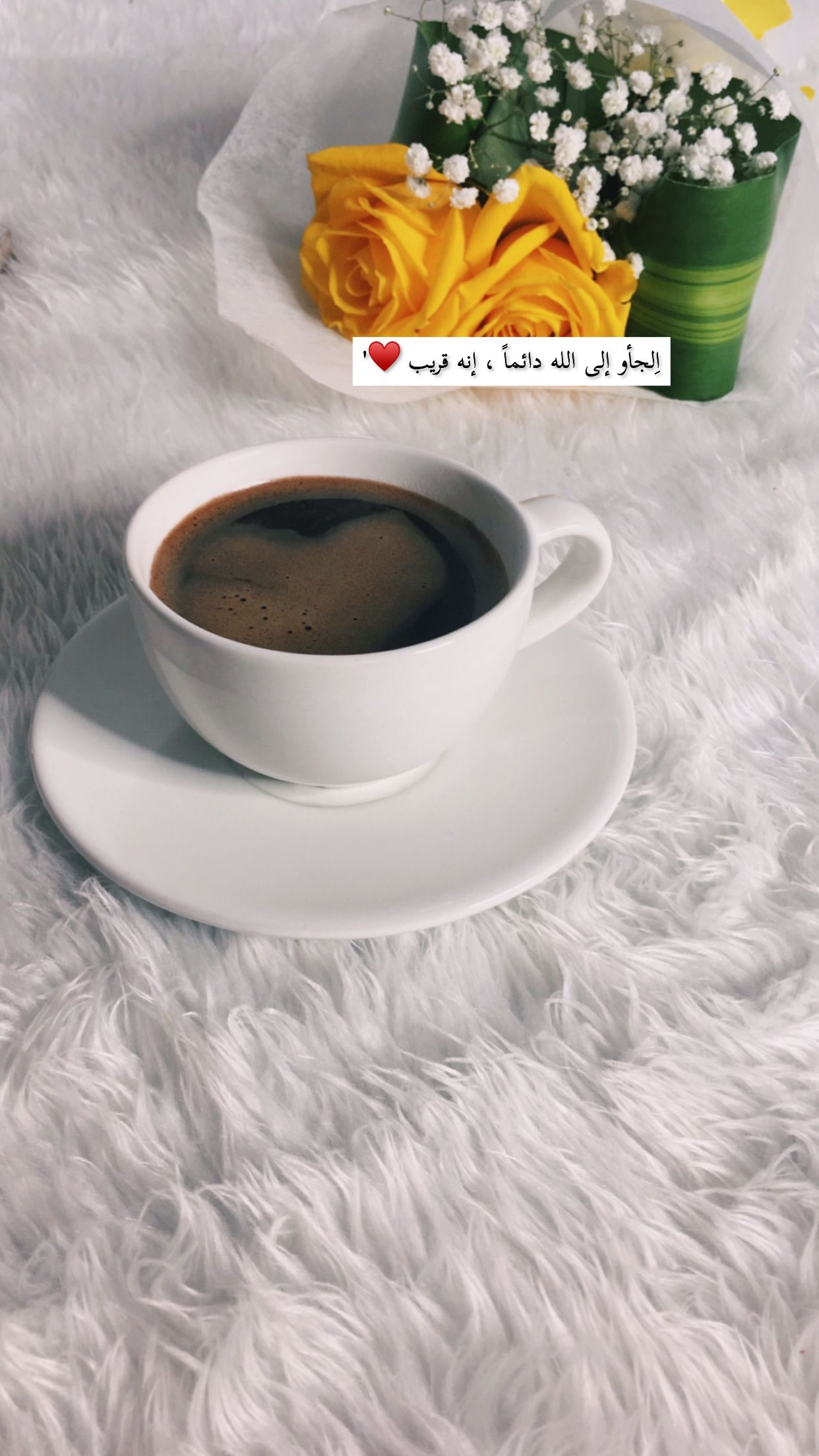 Pin By Fatima Hassan On قهوة قهوتي قهوة الصباح Coffee Coffee Flower Coffee And Books Arabic Love Quotes