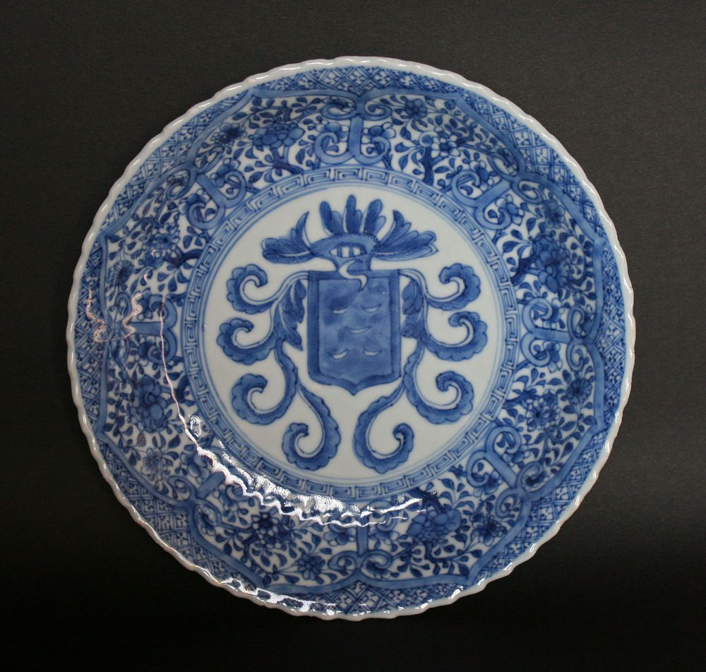 Antique Chinese Export Porcelain Armorial Dish Spanish