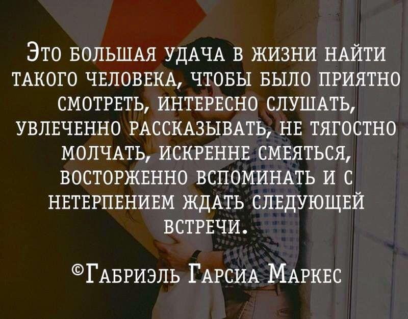 Пин от пользователя Svetlana Boichenko на доске Слова, слова.... | Мудрые  цитаты, Вдохновляющие цитаты, Правдивые цитаты