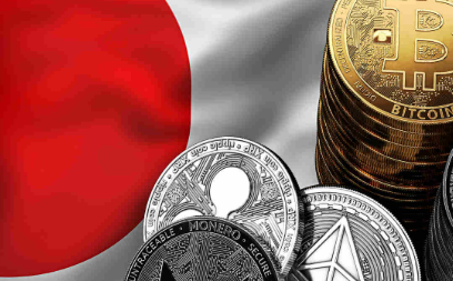 Japan's Financial Services Agency (FSA) has announced that
