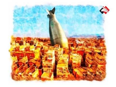 صنعاء تُقصف Sanaa under attack