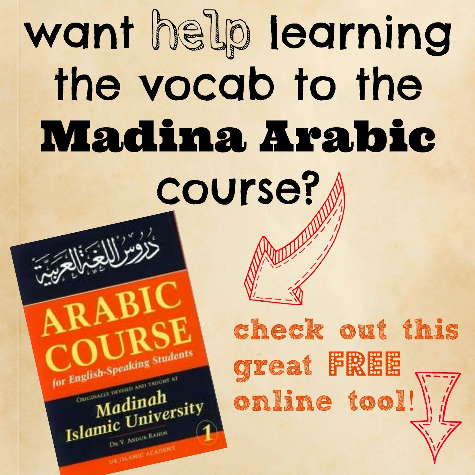 Madina Arabic Vocab Tool With Images