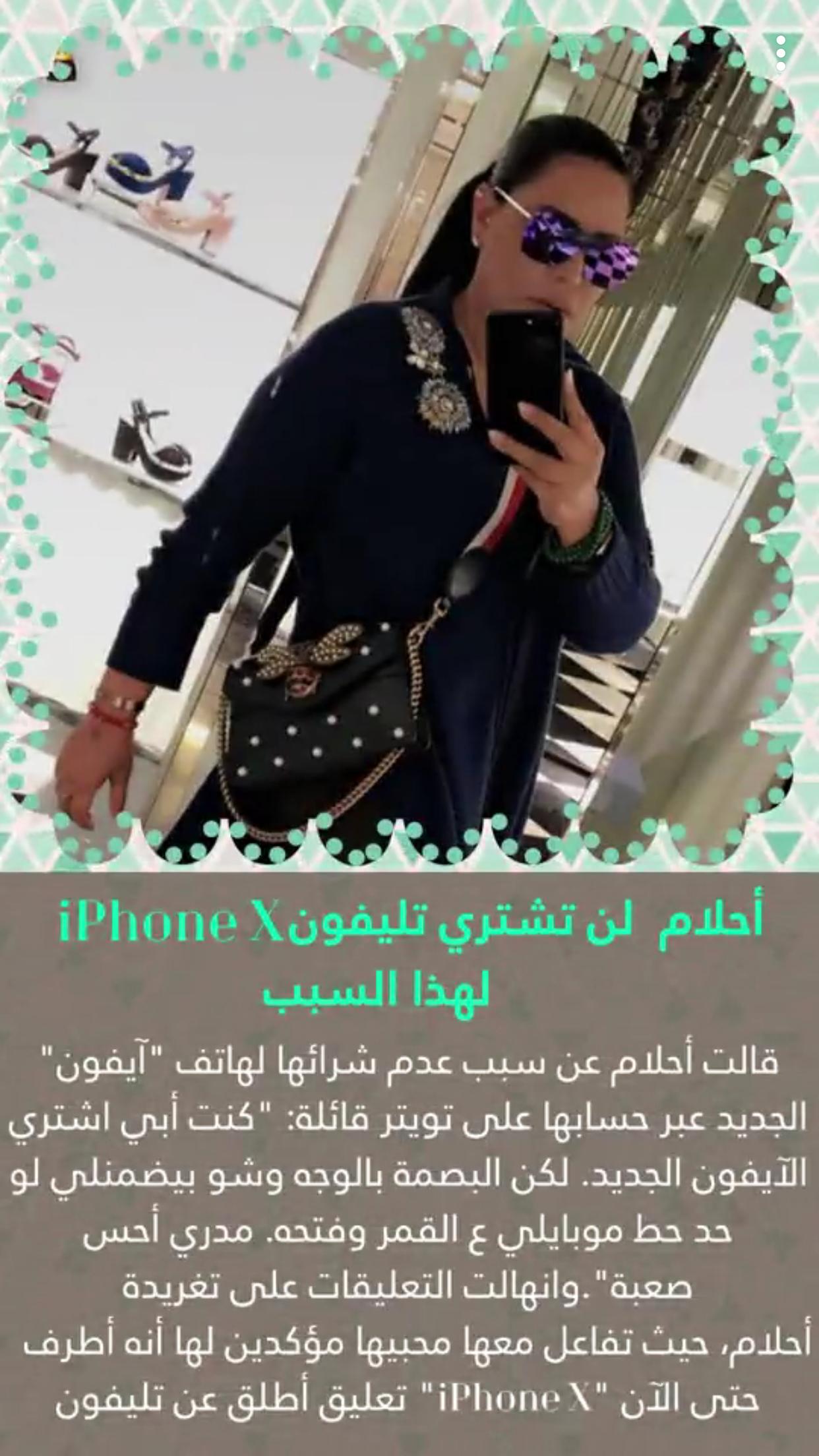 Pin By روابى المطيرى On فنانة أحلام Louis Vuitton Speedy Fashion Louis Vuitton Speedy Bag