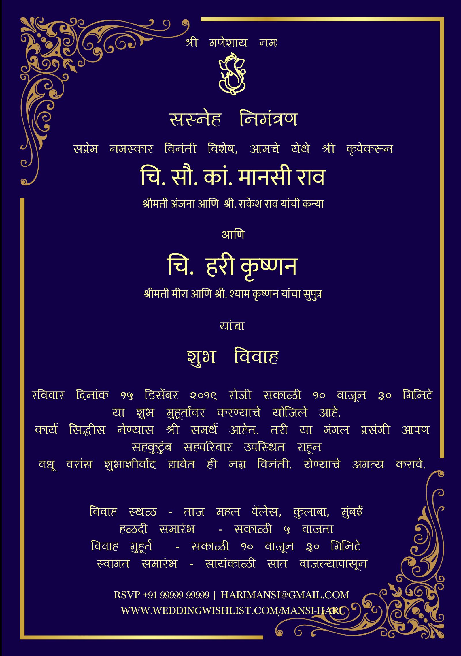 invitation card format