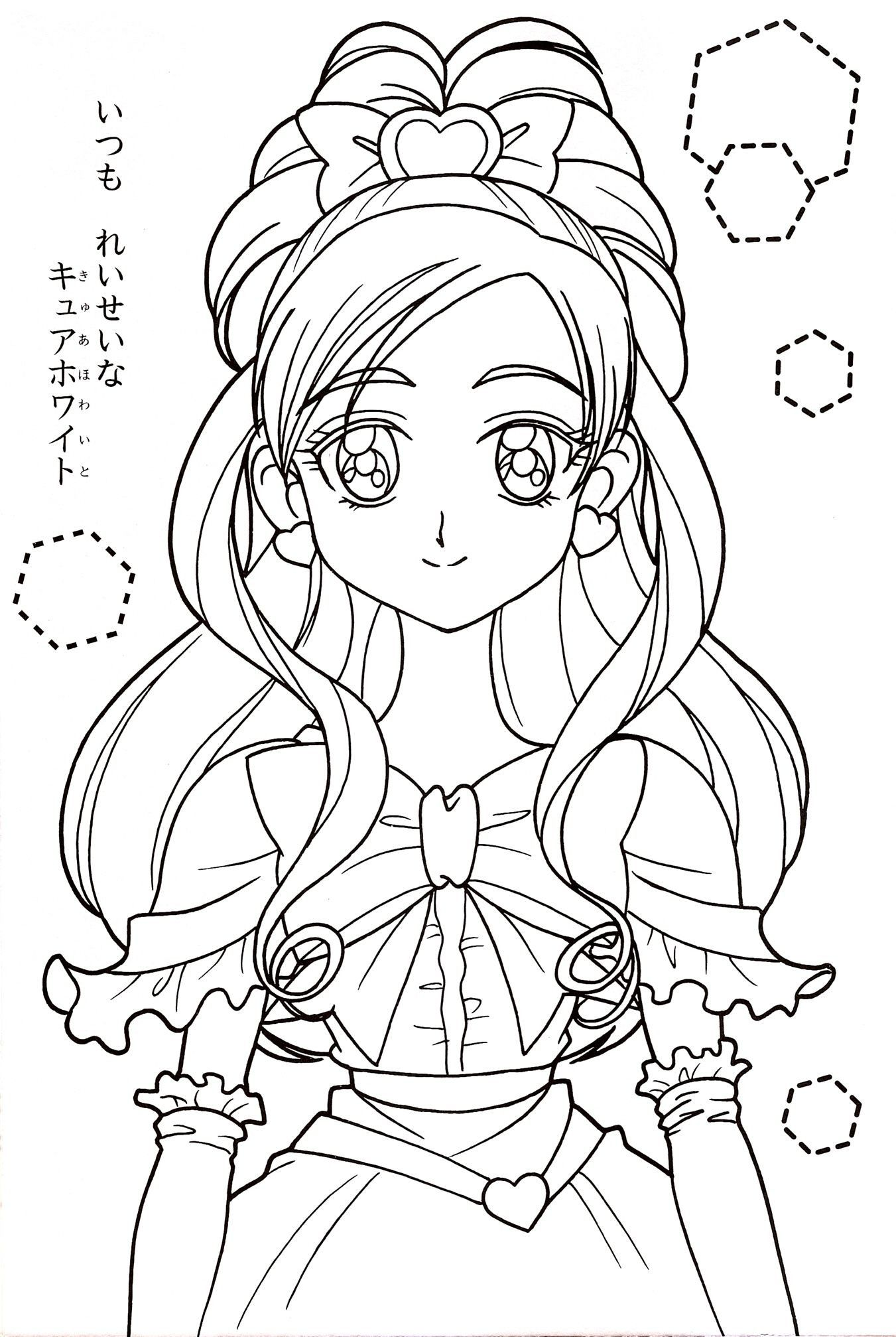 27 Pretty Image Of Glitter Force Coloring Pages Entitlementtrap Com Moon Coloring Pages Coloring Pages For Girls Coloring Pages