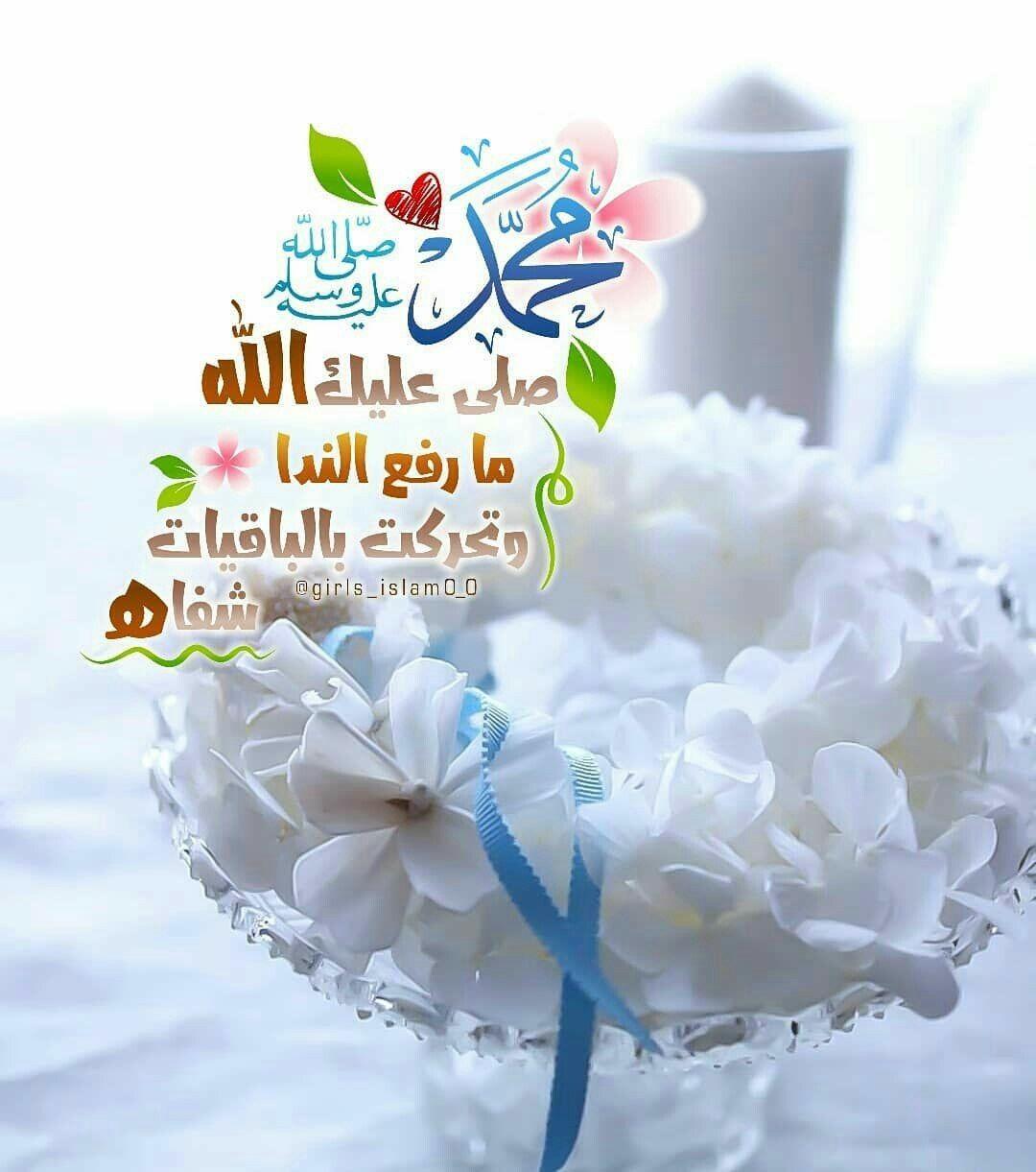 Pin By Ayat Murad On أجيب دعوة الداعي Romantic Love Quotes Islamic Pictures Greetings