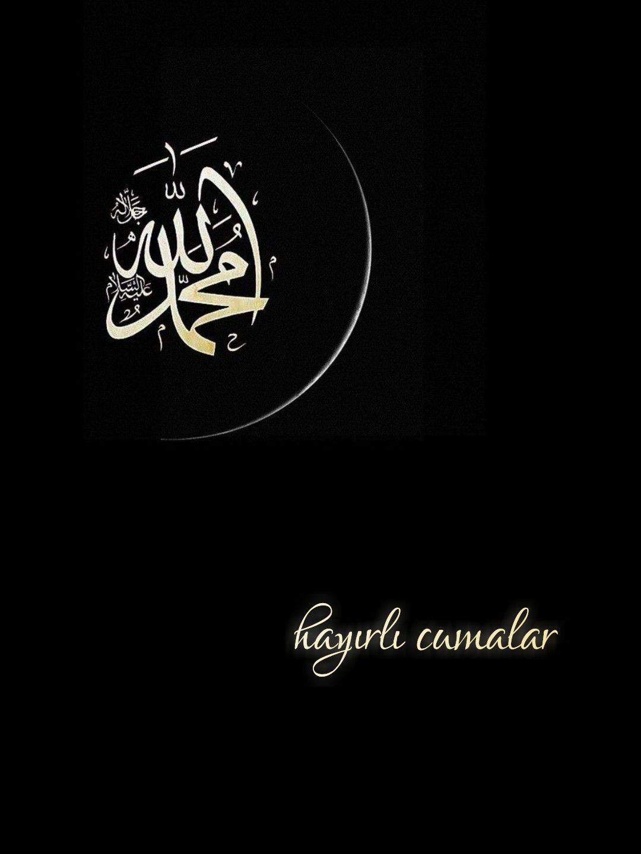 Hayirli Cumalar Islamic Quotes Mizah Alintilari Guzel Soz