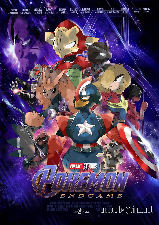 寶可夢聯盟,毫無違和感啊! Pokemon crossover, Anime crossover
