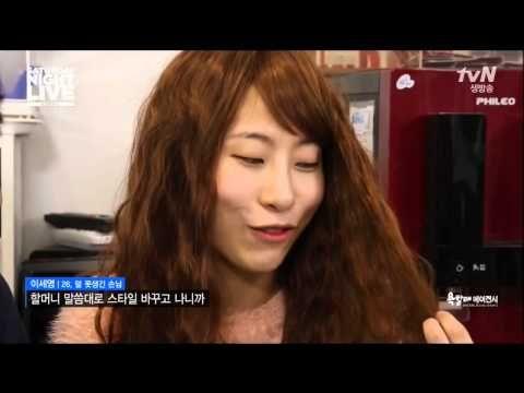 SNL코리아5 - 욕할매 에이전시 by 윤상현,나르샤,김태희 (2014.11.29)