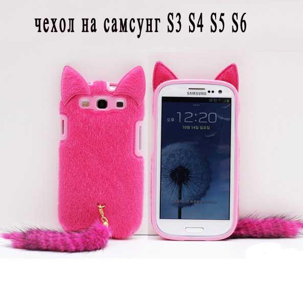 carcasa telefon samsung galaxy s3