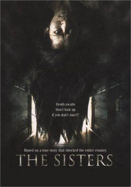 Asian Horror Movies Asian Horror Movies Full Halloween Watch