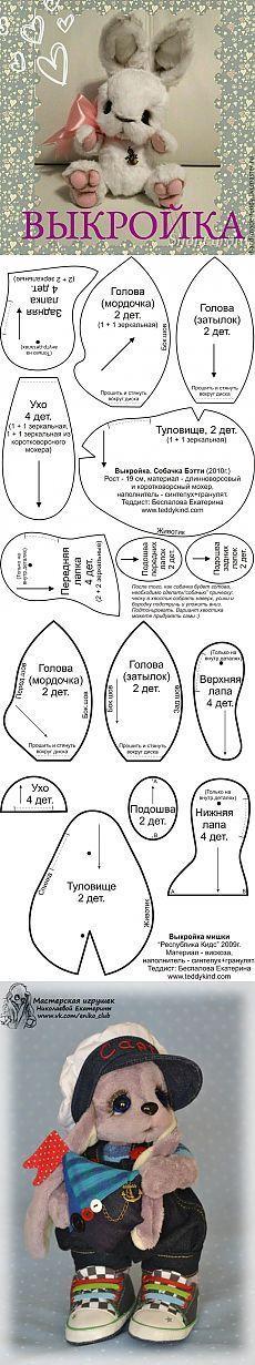 Ekaterina Nikolaeva toys pattern: 4 thousand images found in Yandeks.Kartinki
