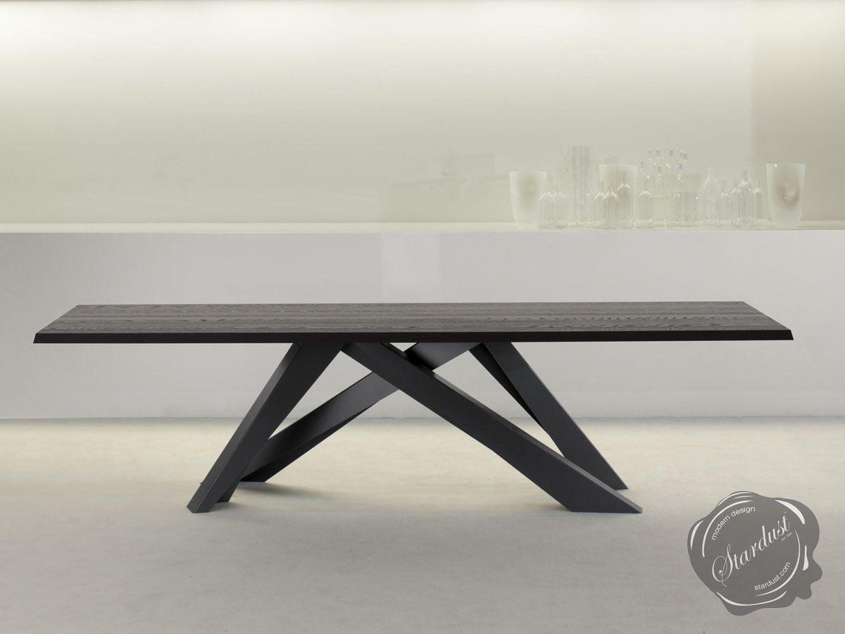 Dining Room Tables     Bonaldo Italian Contemporary Modern BIG Dining Table  | Modern Interior