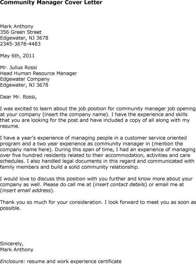 Nurse Case Manager Cover Letter The Example Shows How To
