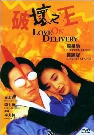 Love On Delivery Stephen Chow Chinese Movies Christy