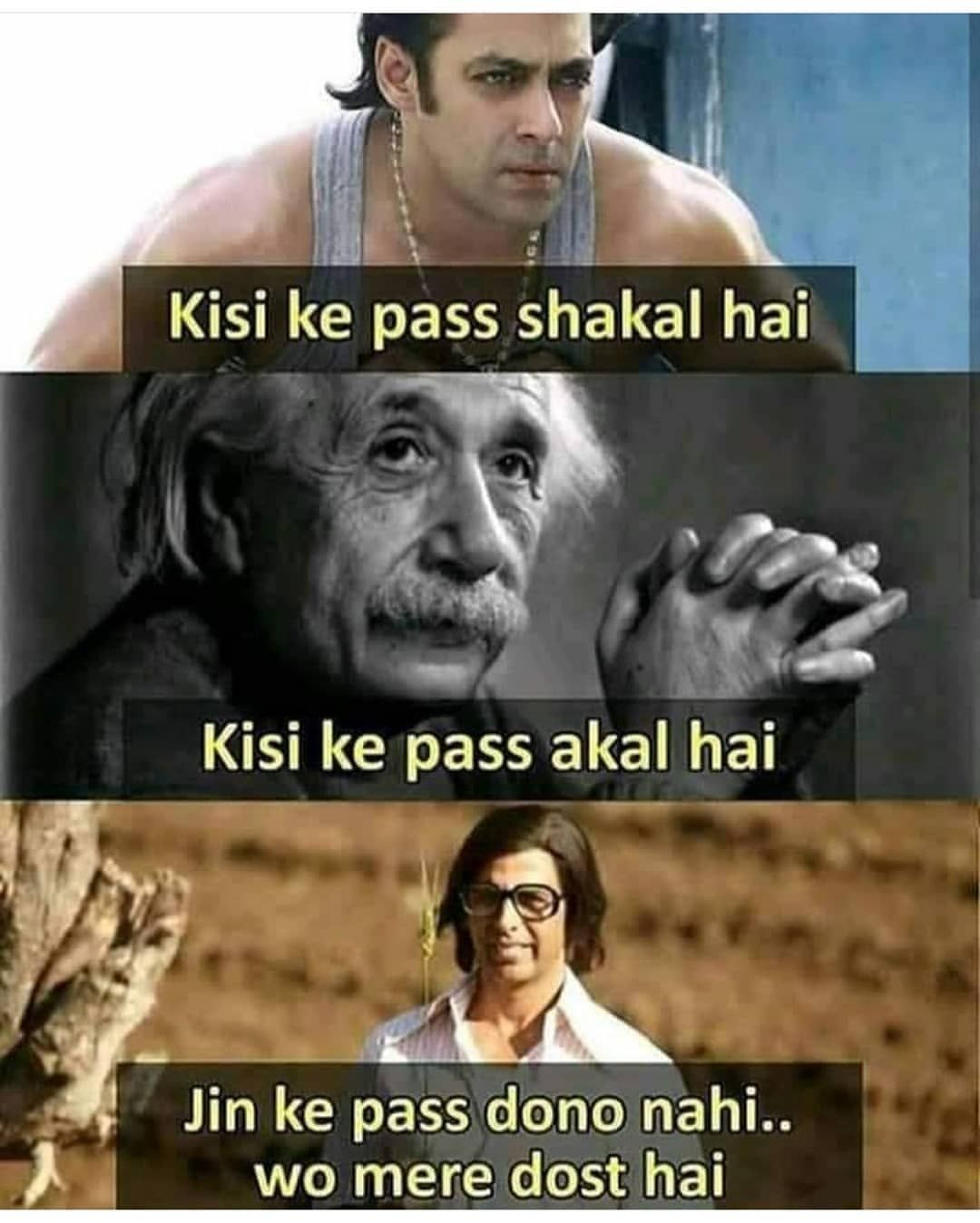 Funny Memes In Hindi Funny Facebook Meme Images Pictures Download Funny Baby Memes Latest Funny Jokes Really Funny Memes