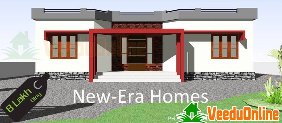 Image Result For Manorama Veedu Photos Without Sit Out House Front Design Kerala House Design Kerala Houses
