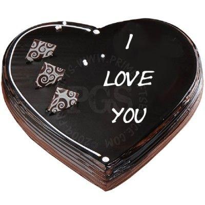 Heart Shape Cake Delivery to Pakistan
