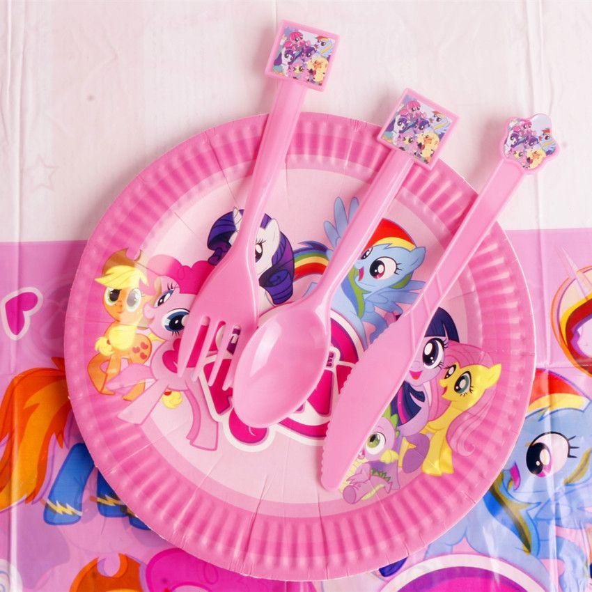 My Cute Little Horse Pony Cartoon Theme Birthday Party Tool Room