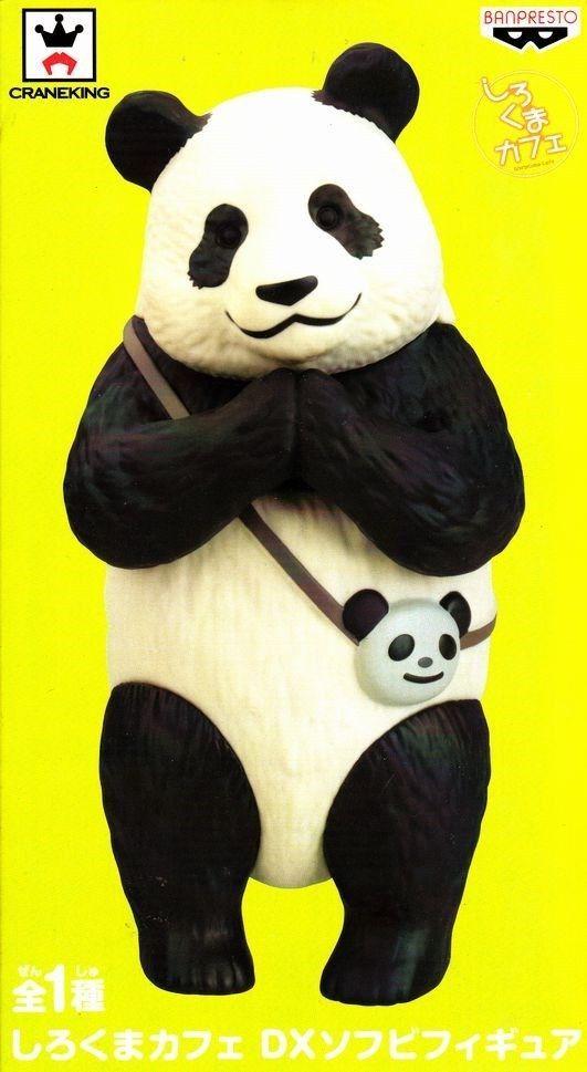 Panda Soft Vinyl Figure anime Shirokuma Cafe Banpresto official in Collectables…
