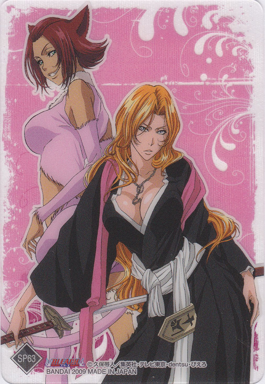 Bleach - 10th Division Lieutenant Rangiku Matsumoto and Haineko