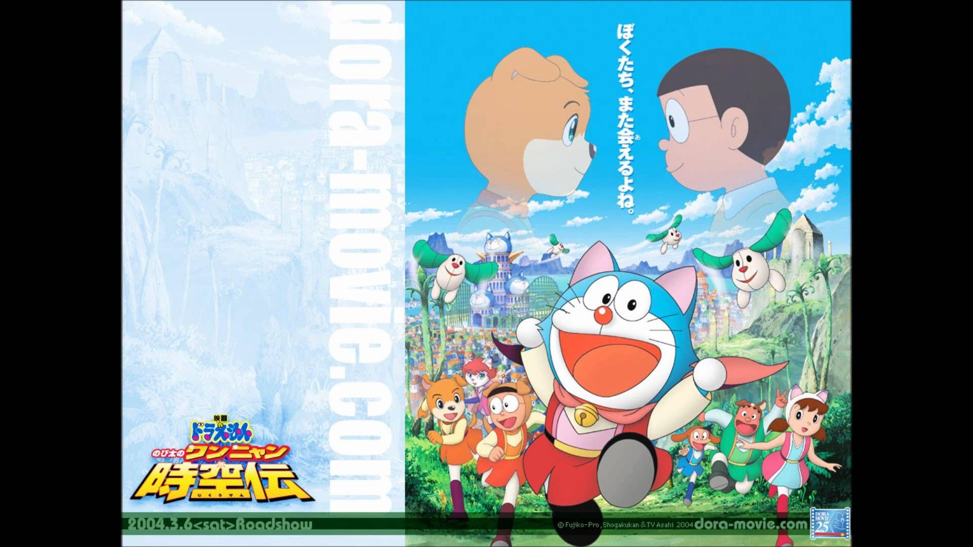 doraemon nobita s wannyan space time odyssey movie ed yume biyori male version doraemon space time children s books